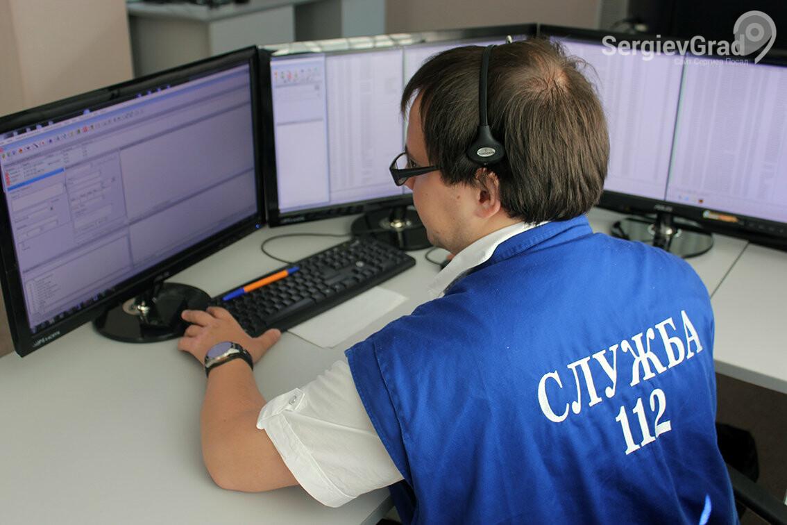 Огромное количество звонков поступило на номер 112 в Подмосковье