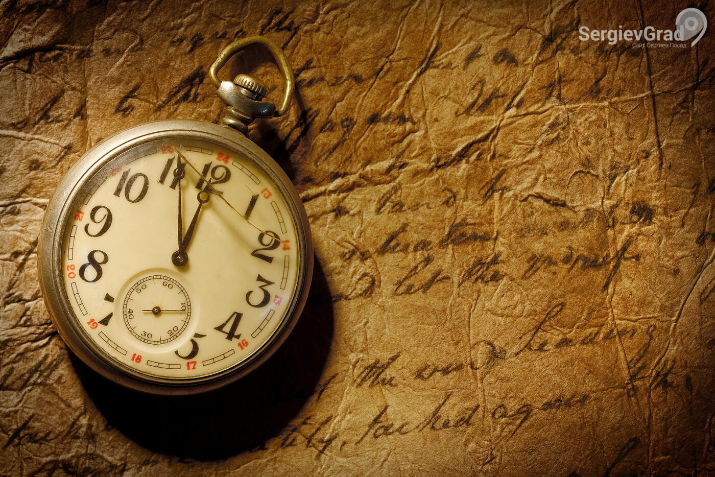 «В этот день»: какие исторические события произошли 5 января