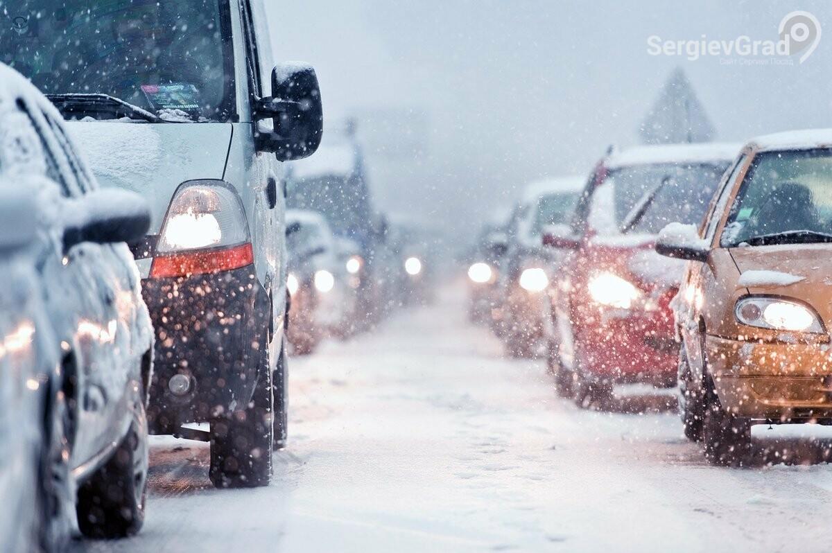 Эксперты посоветовали Подмосковным водителям подготовить автомобиль для встречи с грядущими морозами