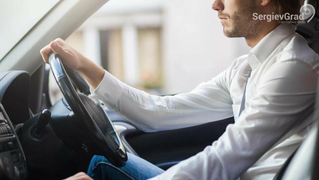 7 нововведений для водителей в России в 2021 году