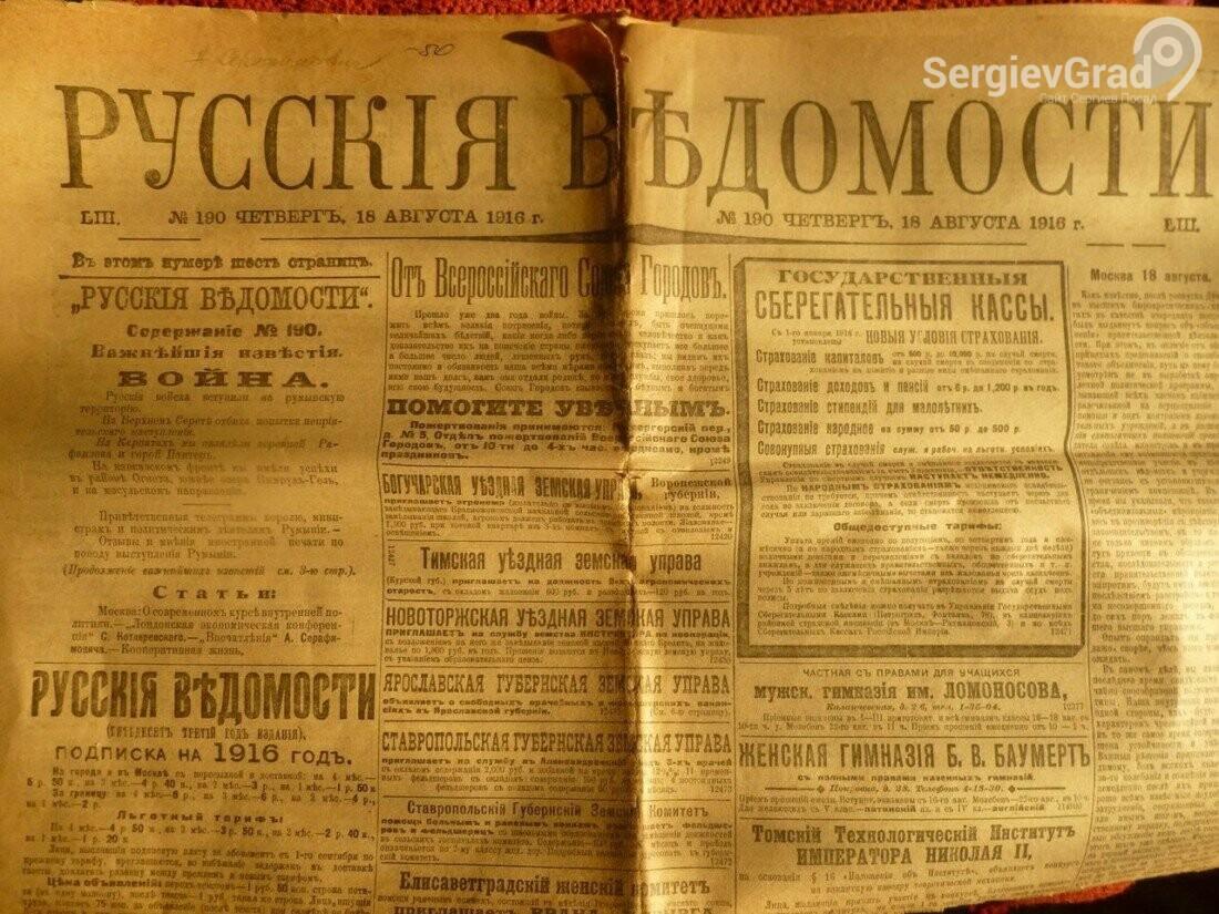 «В этот день»: какие исторические события произошли 13 января