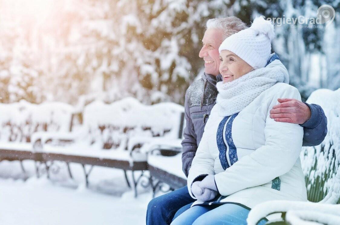 В Московской области отменили режим самоизоляции для людей старше 65 лет