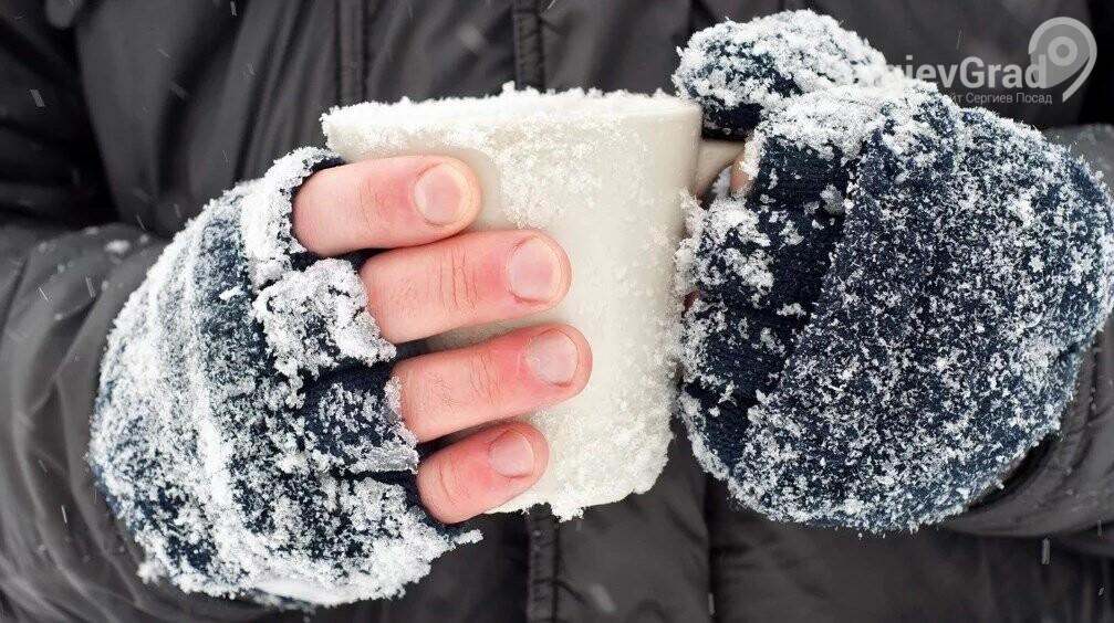 Первая помощь при обморожении: какие действия предпринять, чтобы избежать серьёзных последствий