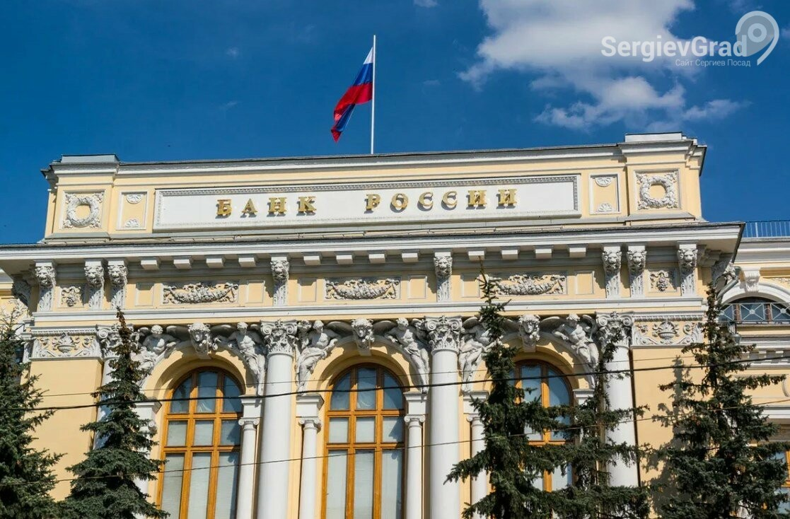 Предложили запретить покупку государством банков в России