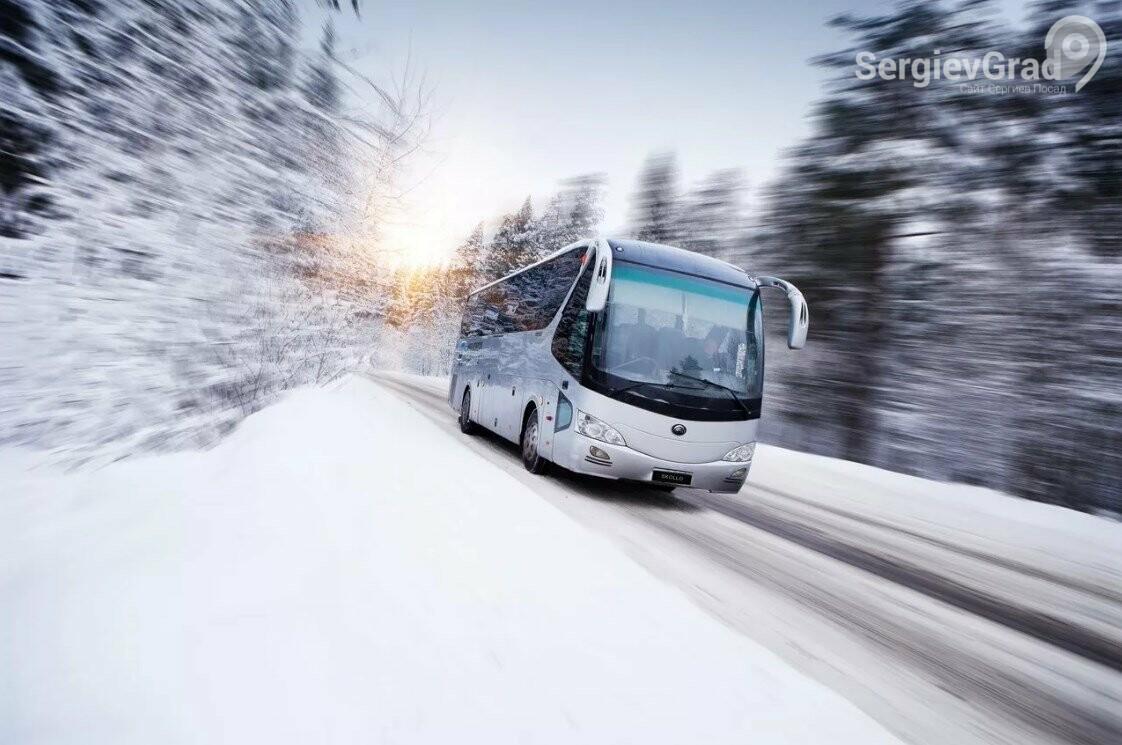 С 18 на 19 января в Сергиевом Посаде организуют дополнительные рейсы автобусов