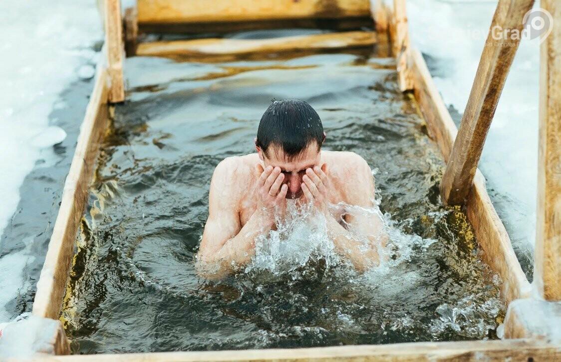Крещенские купания в 2021 году рекомендовали не проводить из-за сильных морозов