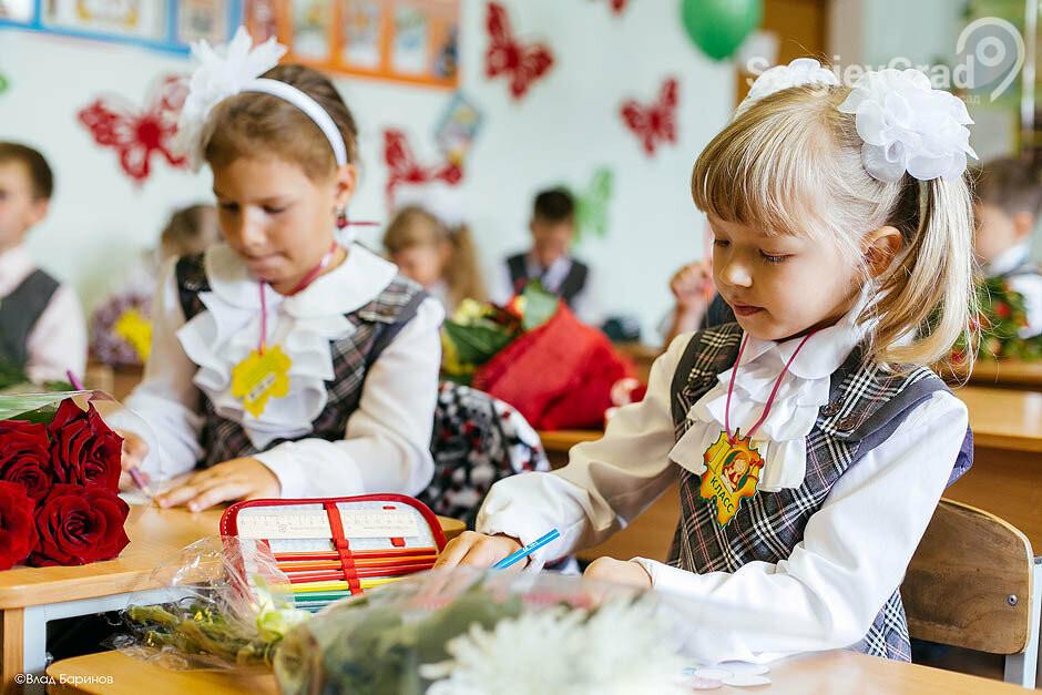 Запись детей в первый класс в 2021 году откроется с 1 апреля