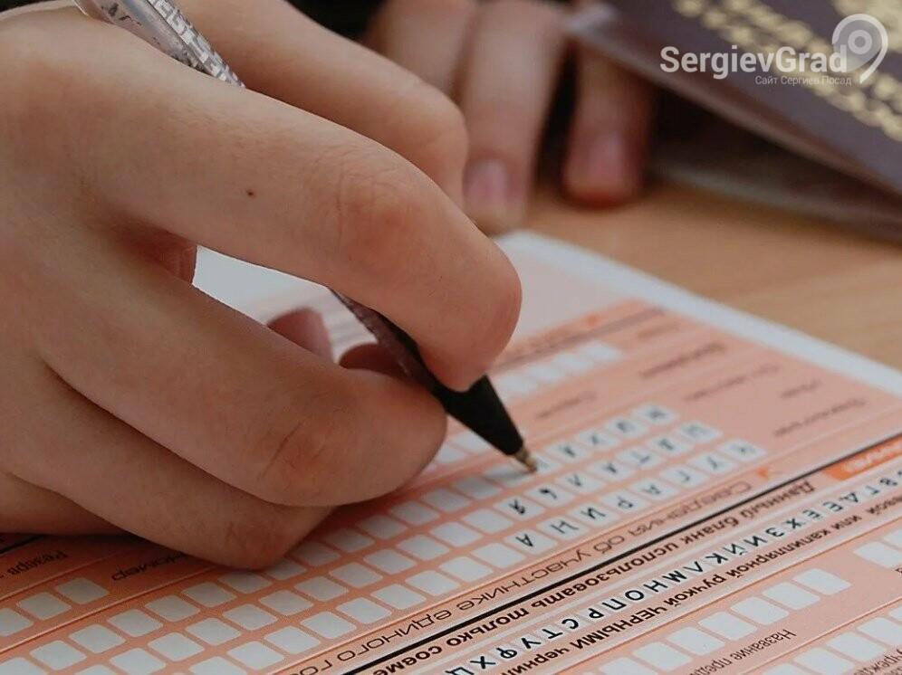 ОГЭ для учащихся 9 классов хотят отменить в Госдуме