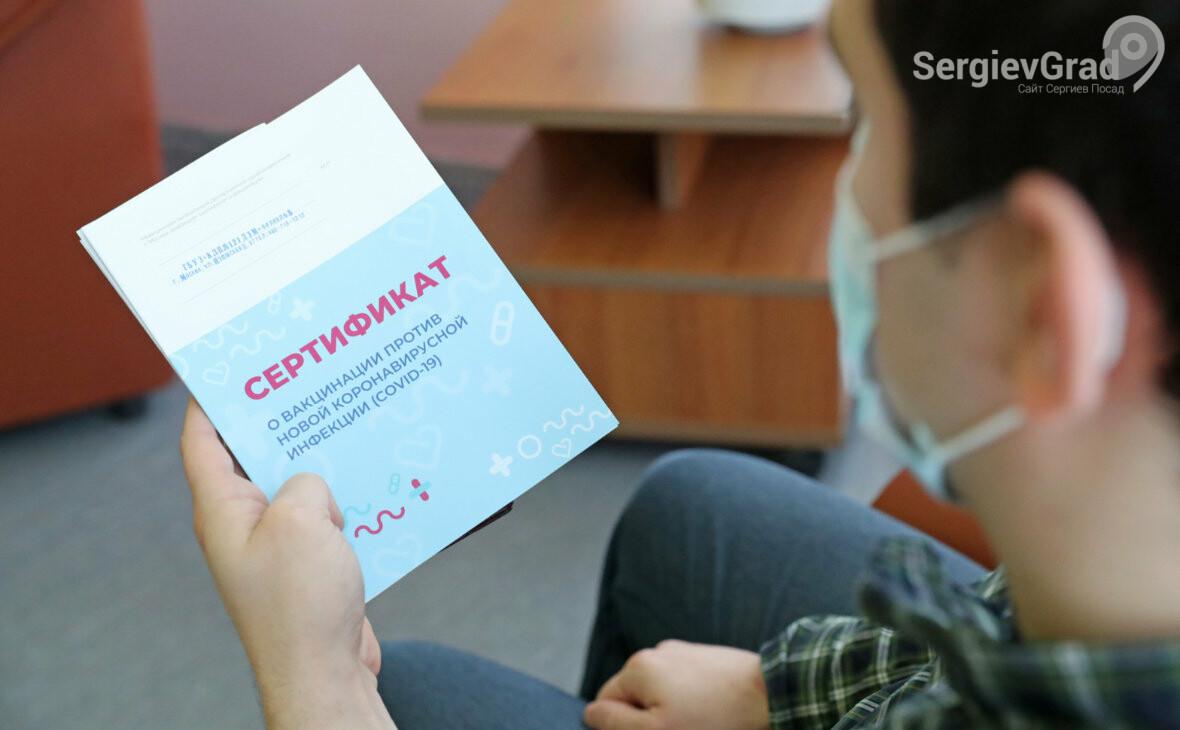 Около 60 процентов россиян выступили против введения «ковид-паспортов»