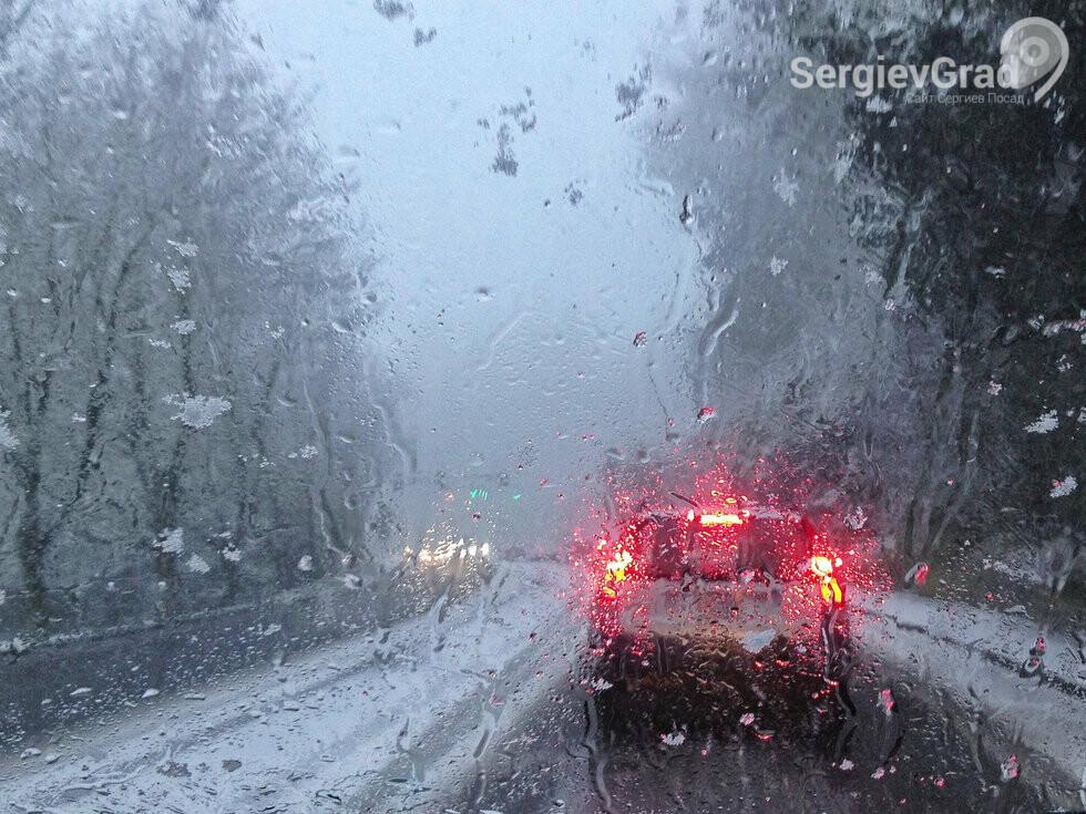 Жителей Московской области предупредили о снегопаде и ледяном дожде