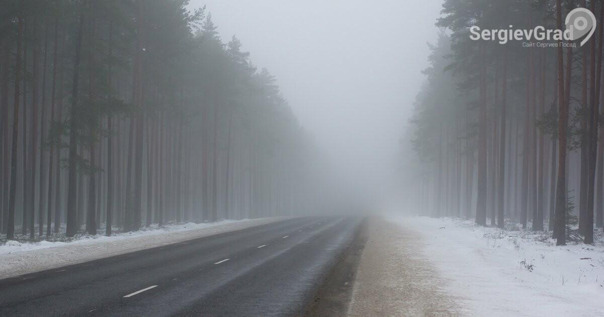 В Подмосковном регионе ожидается «желтый» уровень погодной опасности
