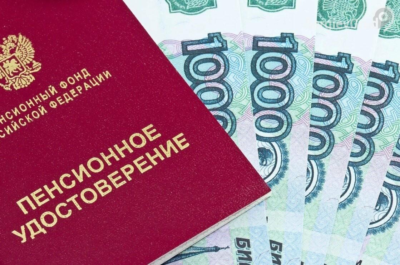 Индексация страховых пенсий с 1 января в Сергиевом Посаде
