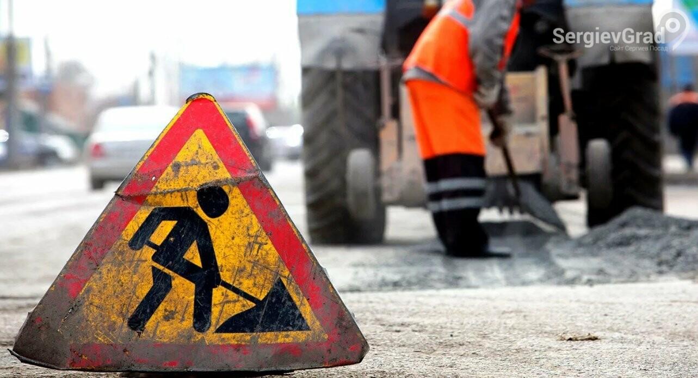 Капитальный ремонт на проспекте Красной Армии: как будет организовано движение