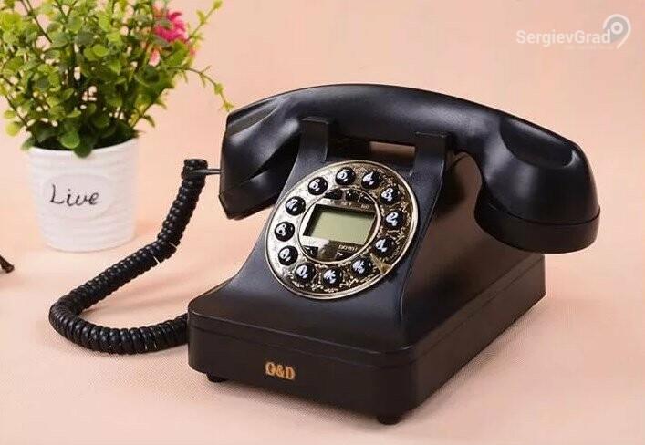 В каких случаях прекращаются выплаты компенсации по оплате за домашний телефон