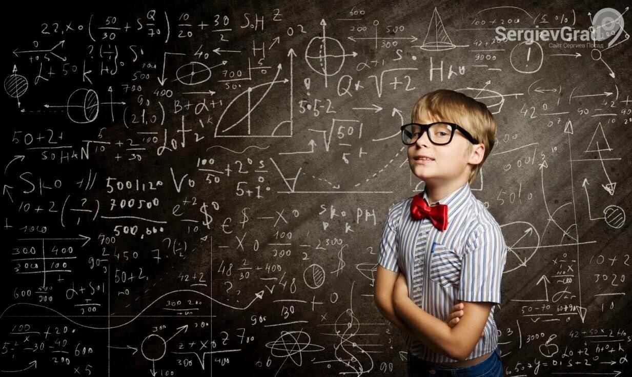 Лауреаты конкурса« Учитель года» предложили сделать 2023 год «Годом математики»