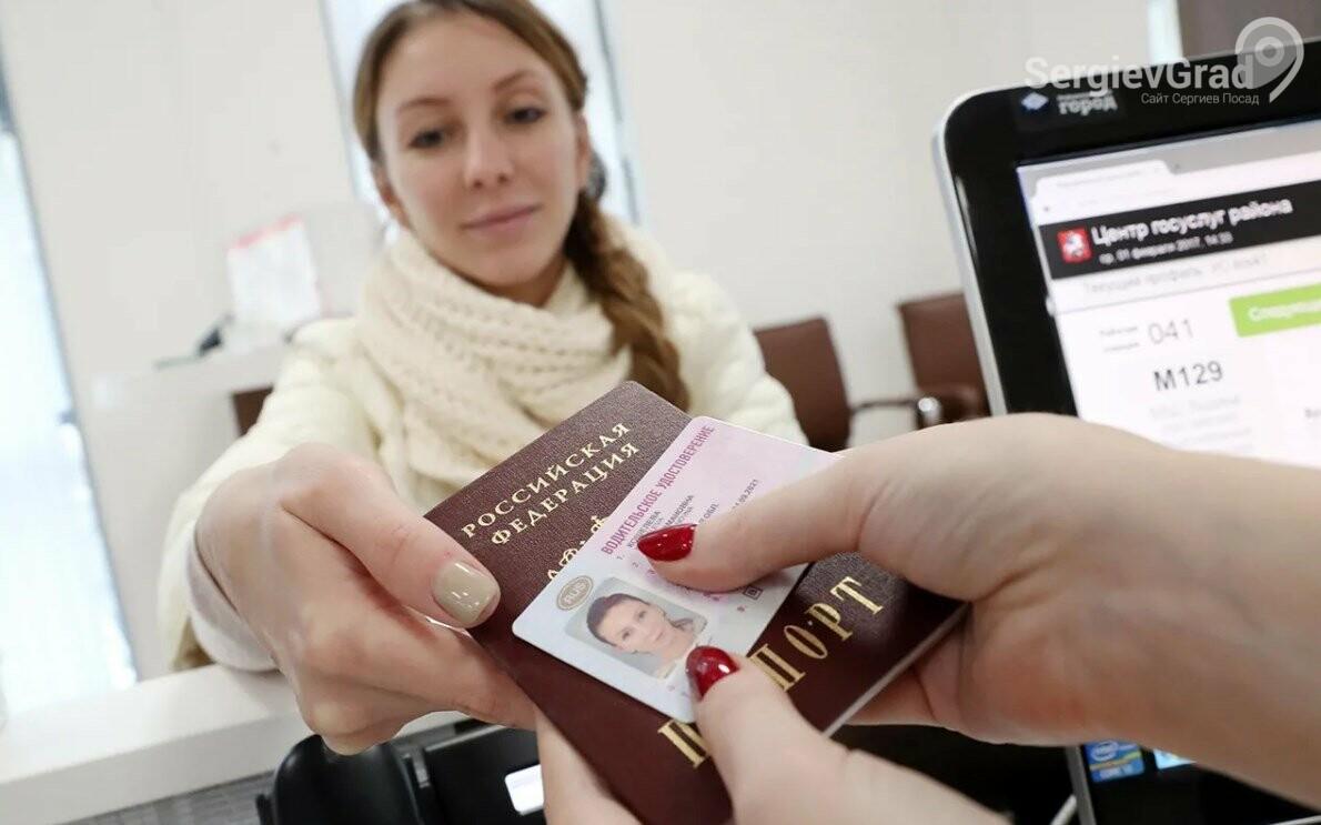 В Госдуму внесён законопроект об идентификации по водительским правам