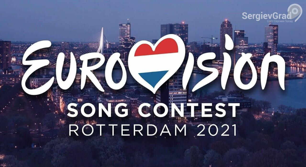 Оргкомитет «Евровидения» отказался от проведения конкурса в оффлайн режиме