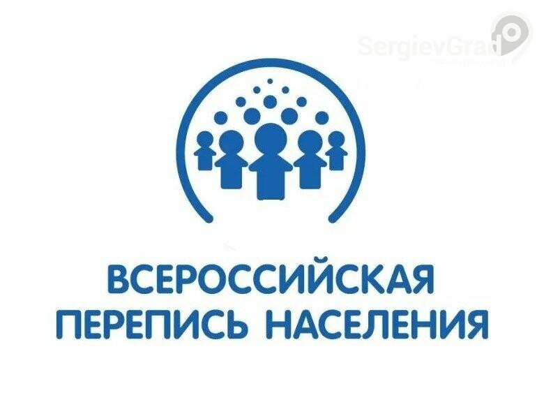 Всероссийскую перепись перенесут с апреля на сентябрь 2021 года