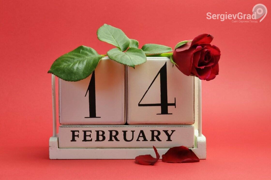 Самые неожиданные и креативные подарки к 14 февраля