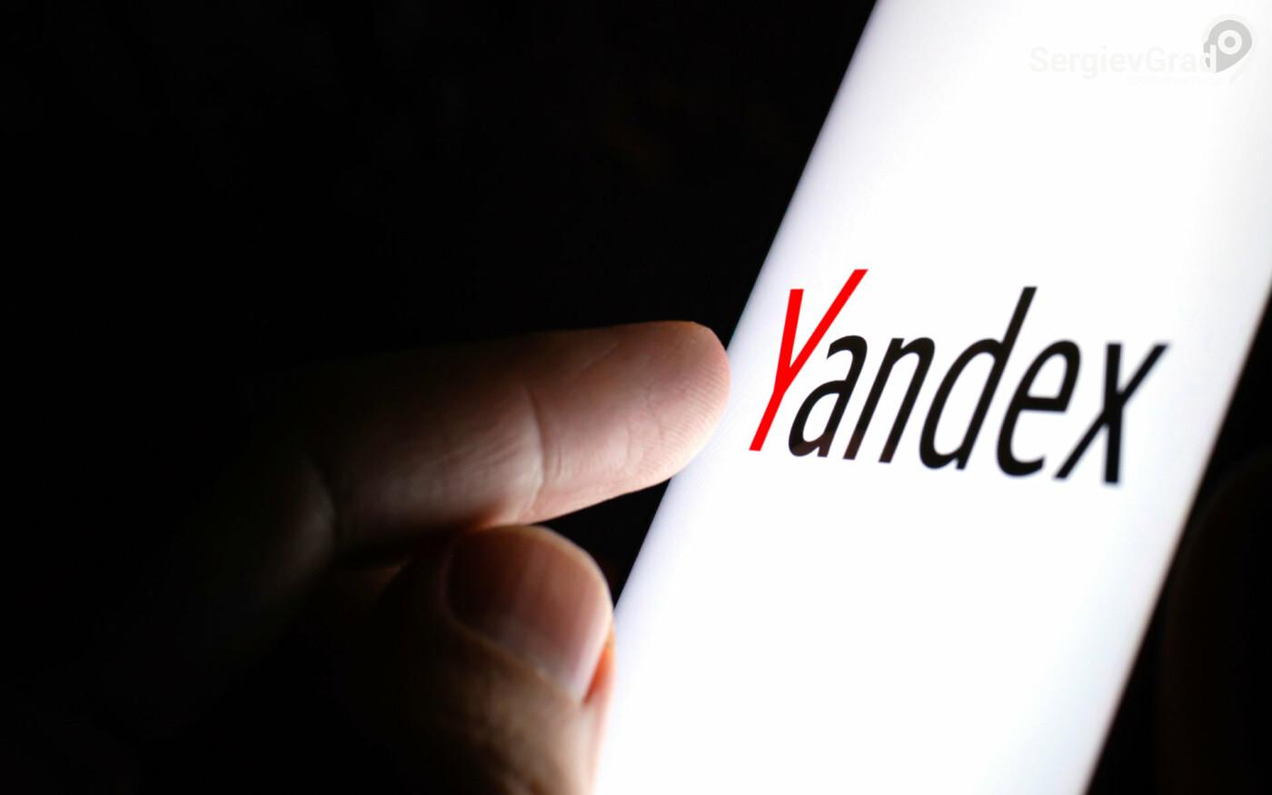 Яндекс создаст приложение для безналичной оплаты Yandex Pay