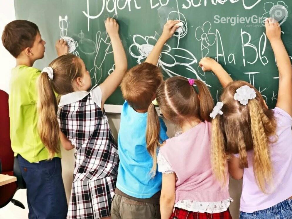 Правила предоставления медицинских справок в школу и детсад в Московской области
