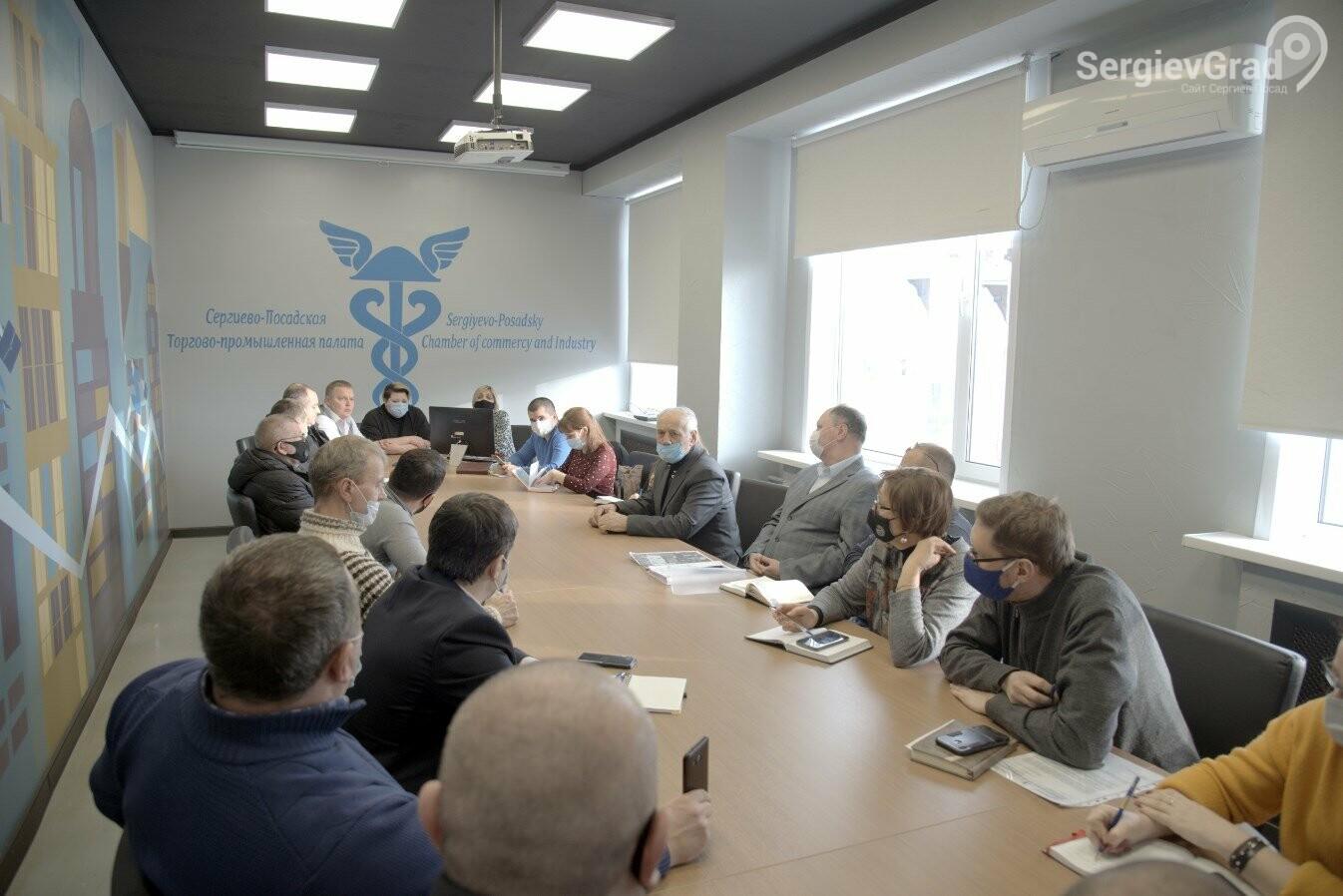 Администрация Сергиева Посада разрабатывает схему закрепления территорий