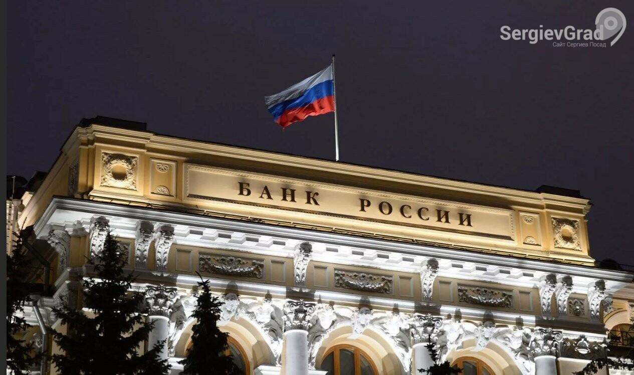 Банки России повысят лимит операций через СПБ до 150 тысяч рублей