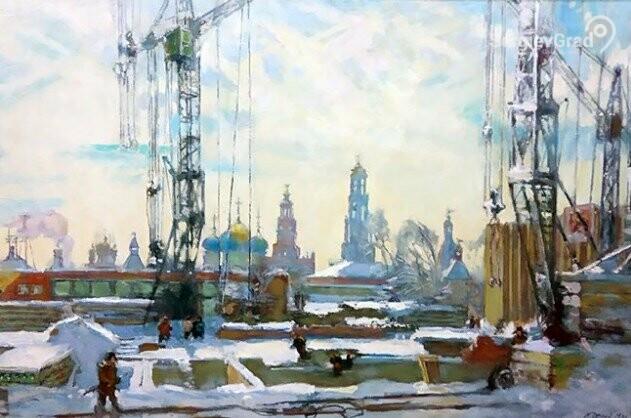 Леонид Дёмин «Загорск строится», 1980 год