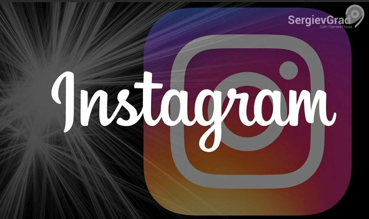 Instagram будет блокировать пользователей за оскорбления в Direct