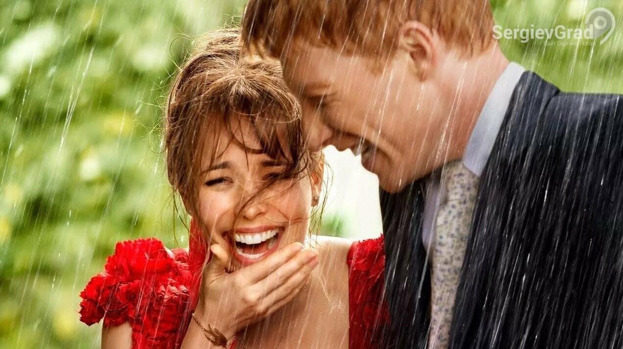 Россияне назвали лучший романтический фильм