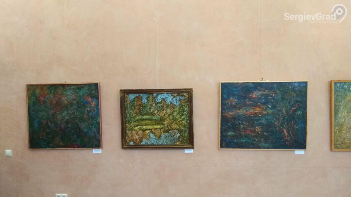 Картины В.И. Сандырева