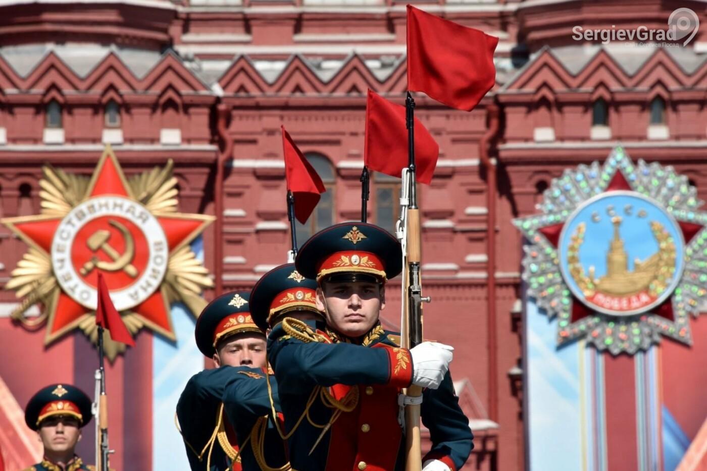 Парад Победы в 2021 году состоится 9 мая