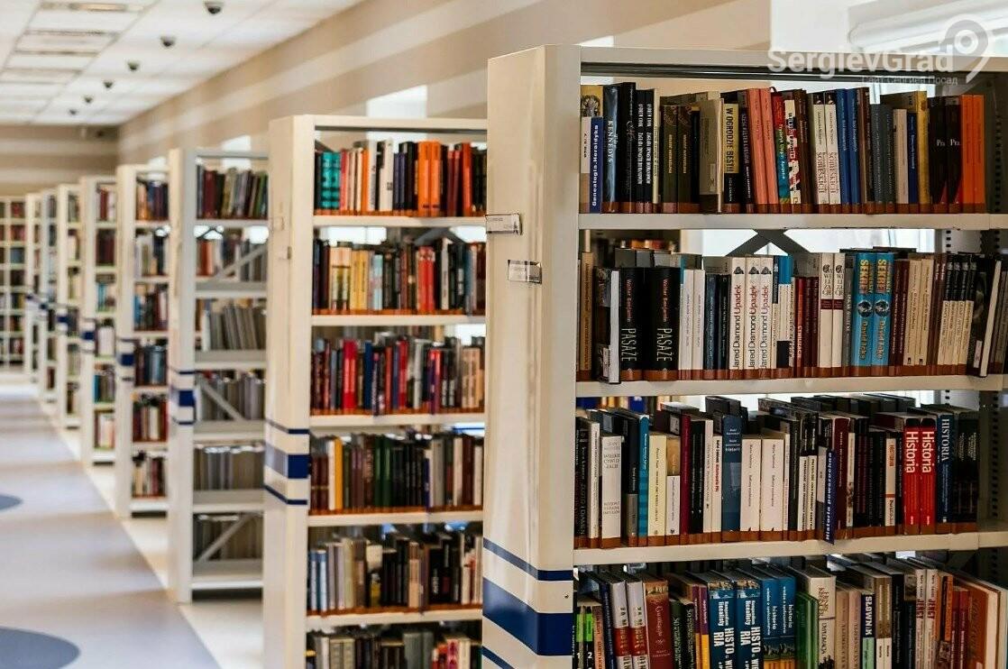 Онлайн‑встречи с авторами военной прозы пройдут в библиотеках 23 февраля
