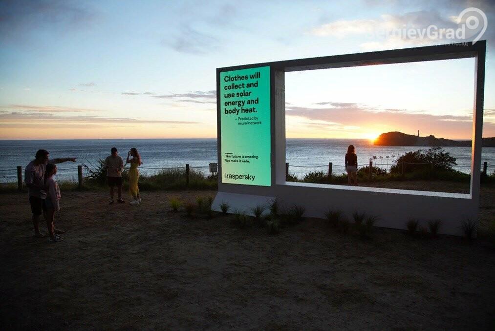 «Лаборатория Касперского» на краю земли установила билборд, который предсказывает будущее