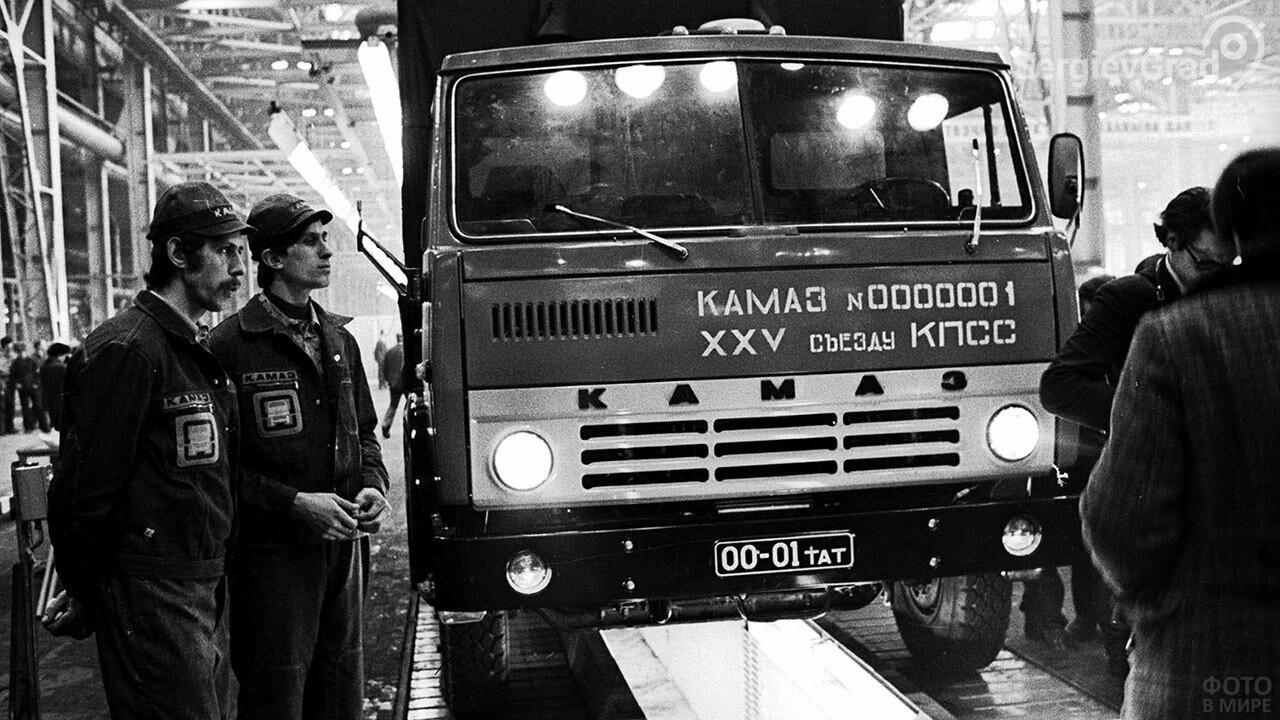 КамАЗу исполнилось 45 лет с момента выхода первого грузовика серии