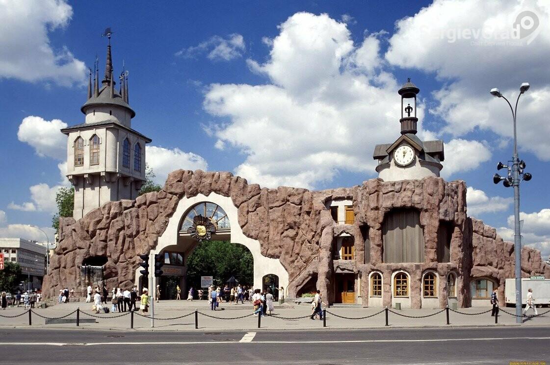Вход в Московский зоопарк будет бесплатным 20-21 февраля