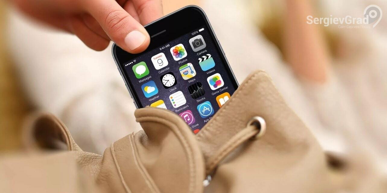 Российский IT-эксперт перечислил способы поиска украденного смартфона