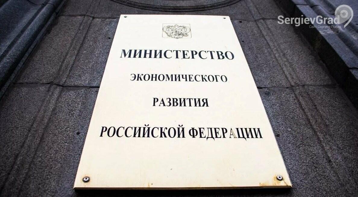 Российские компании получат возможность заменить юридический адрес электронным