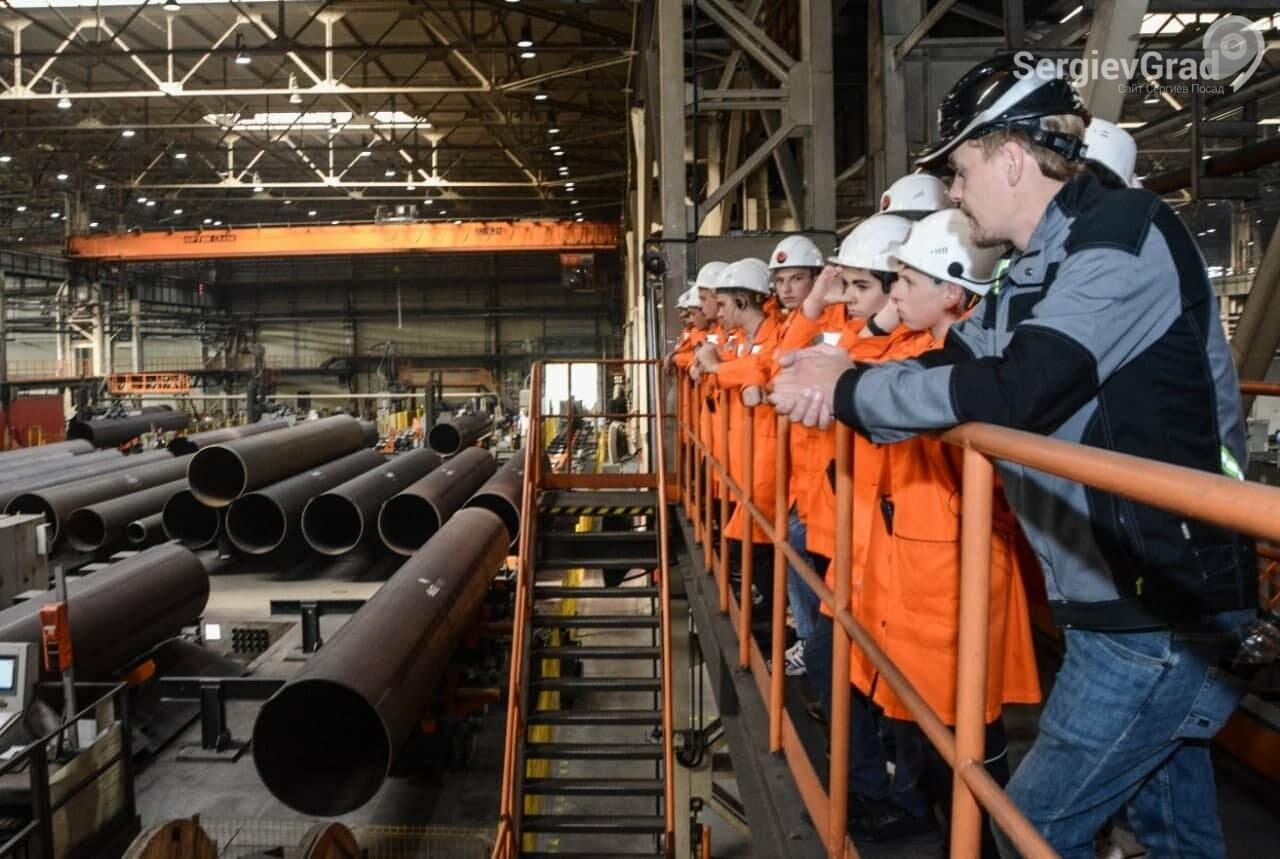 Загорский трубный завод возобновляет экскурсии для школьников 9-11 классов