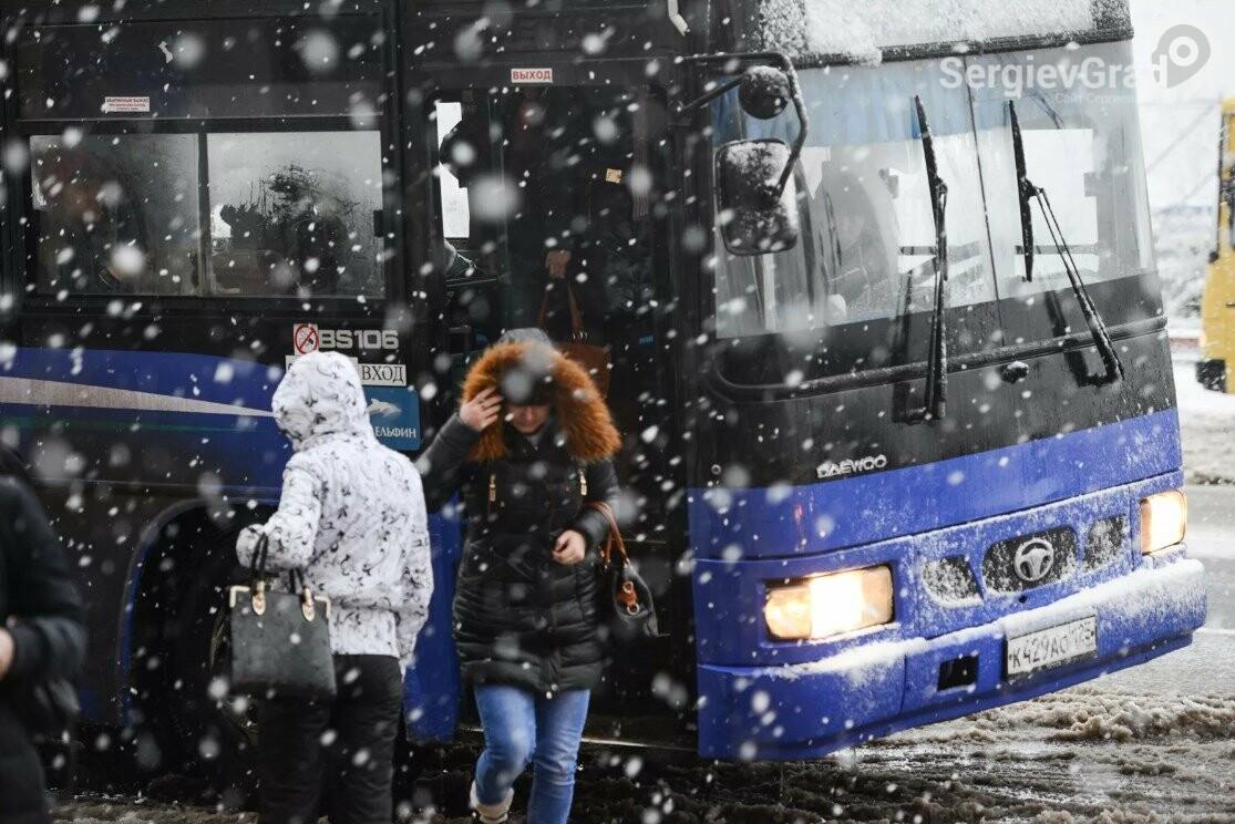 С 20 по 23 февраля изменится расписание общественного транспорта в Сергиевом Посаде