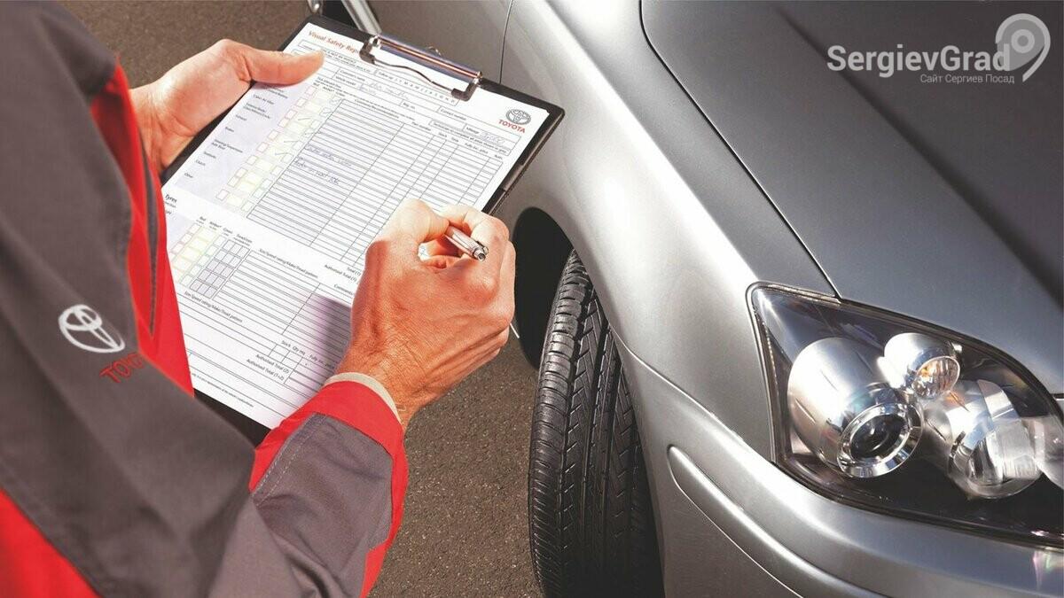 С 1 марта МВД изменит правила техосмотра автомобилей
