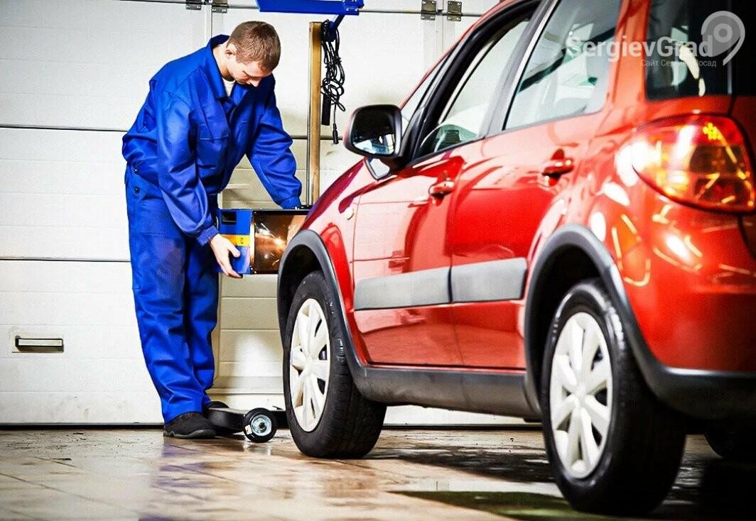 Новые правила техосмотра автомобилей будут действовать с 1 октября