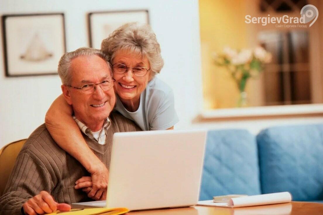 Индексация пенсий работающим пенсионерам в Сергиевом Посаде