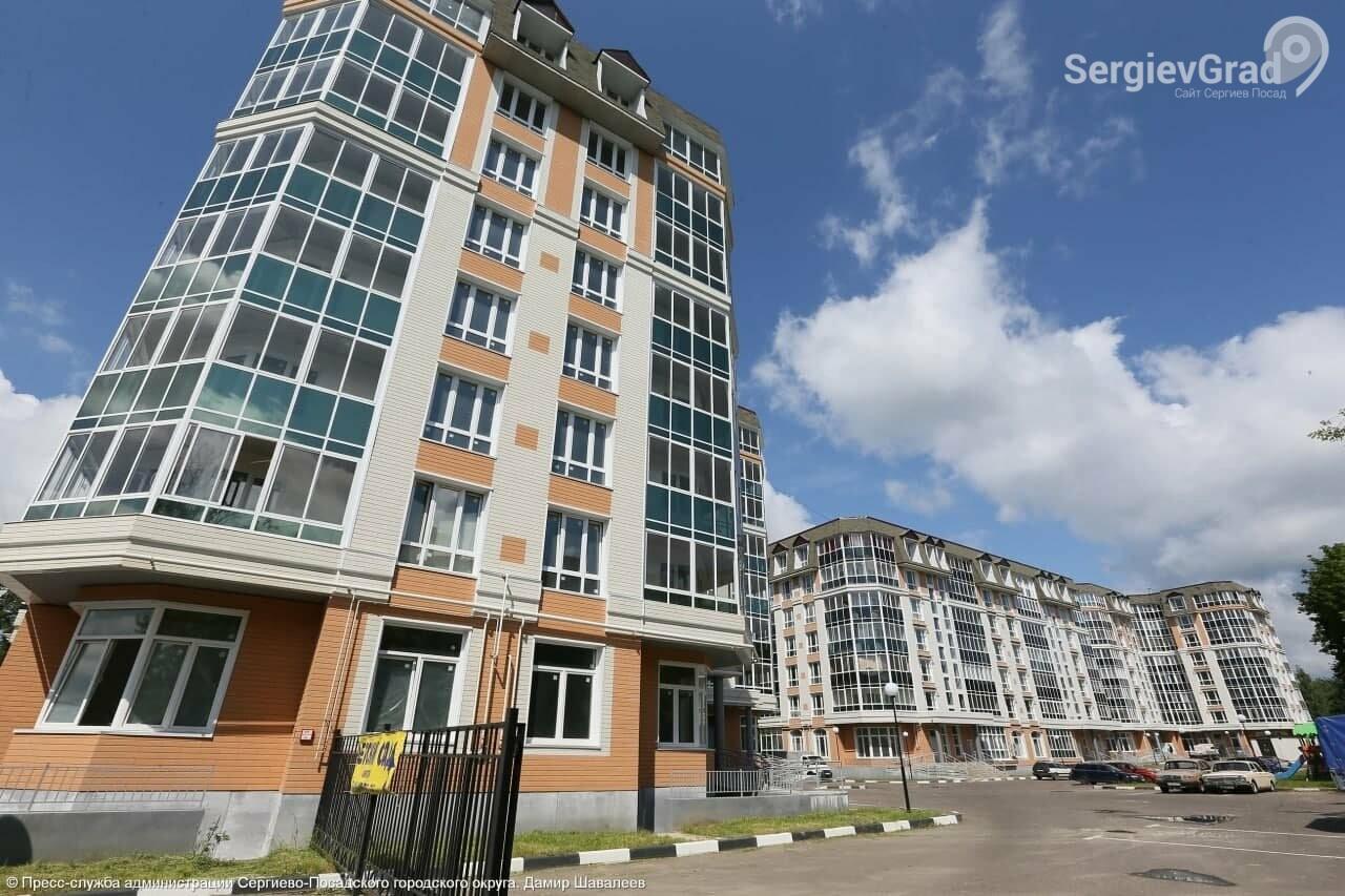 Жилой комплекс «Дом на Валовой» поставили на государственный кадастровый учёт