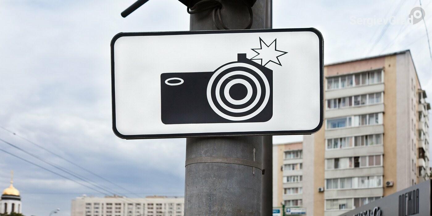 С 1 марта 2021 года в ПДД появился новый дорожный знак
