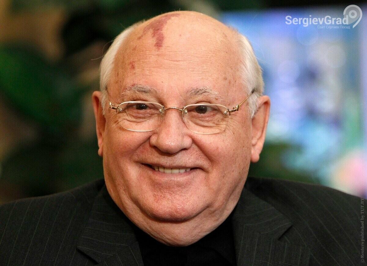 Михаил Горбачев отметит свой 90-летний юбилей в режиме онлайн