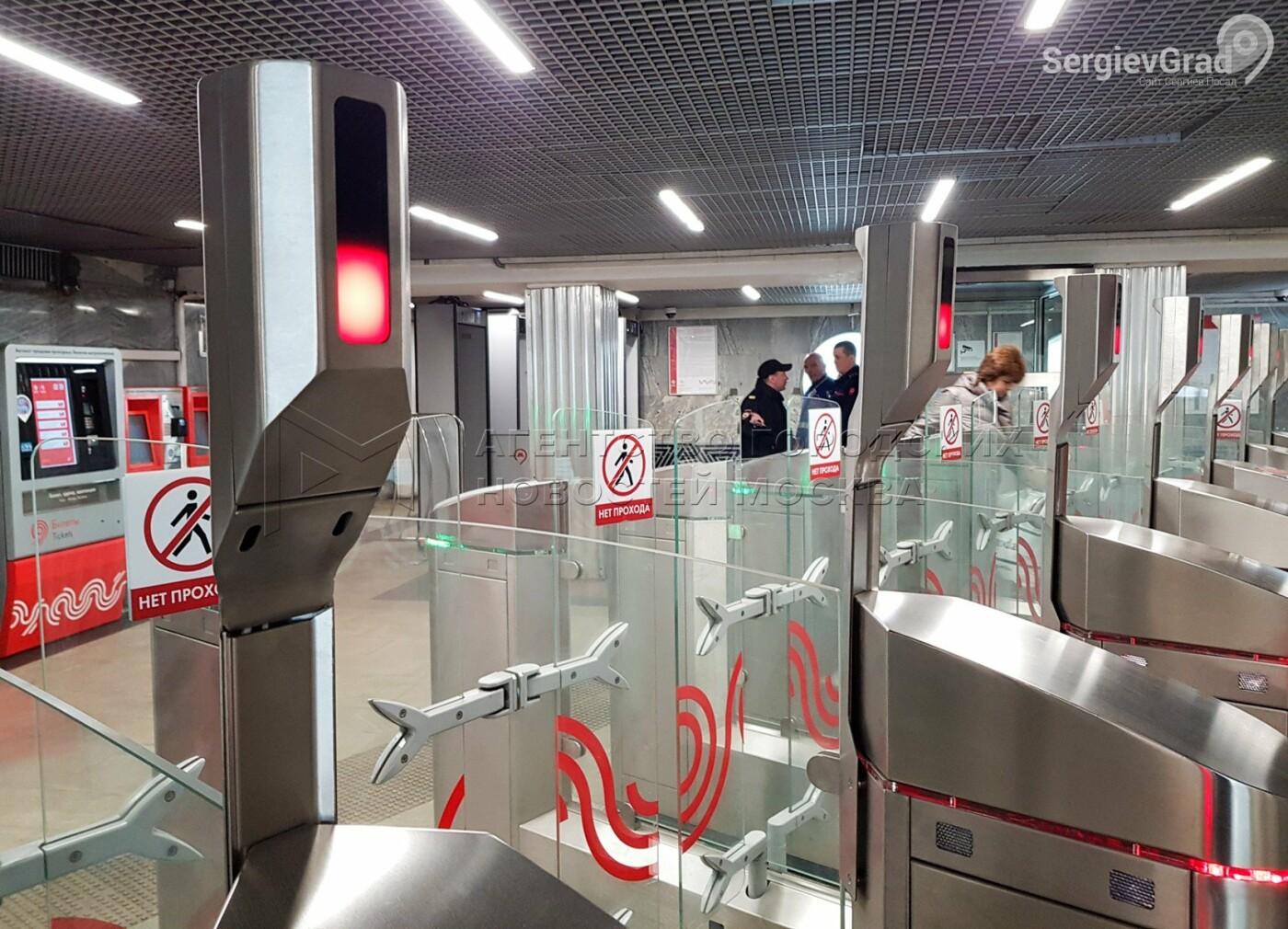 Поездки в Московском метро можно будет оплатить при помощи лица