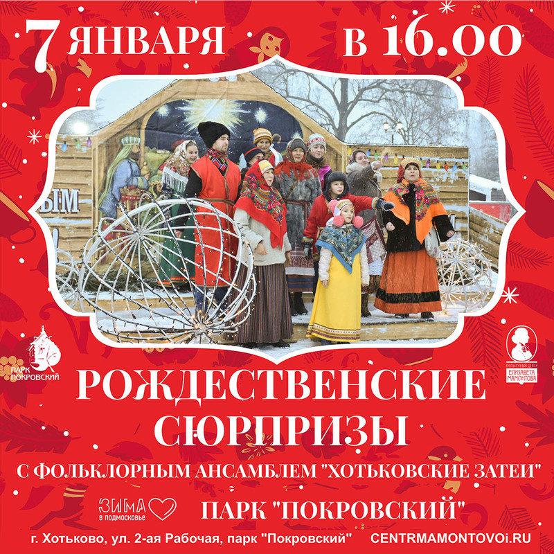 Реклама сайта в интернете Хотьковская улица топ сайтов с параллаксом