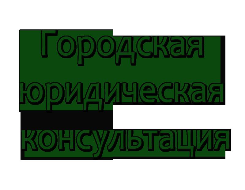 Услуги, фото-3