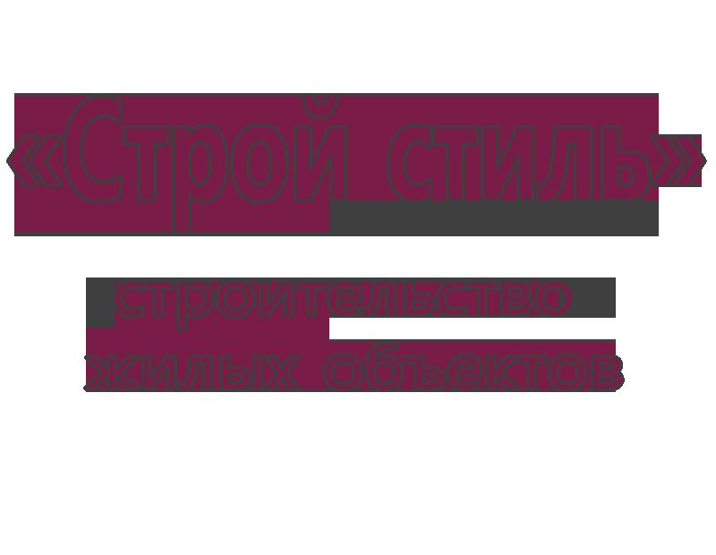 Услуги, фото-15